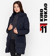 Куртка зимняя зимняя Kiro Tokao - 8180 синяя