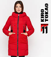 Куртка женская зимняя Kiro Tokao - 8180 красная