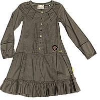 Платье для девочки-подростка Pamietnik Z Podrozy 2 Серое