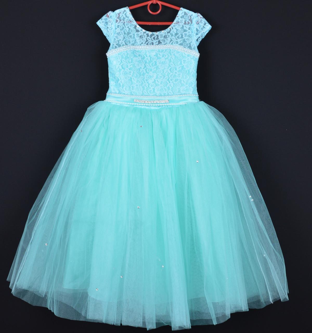 b813e4748eb Платье нарядное детское