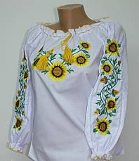 Женская вышиванка подсолнухи, фото 3