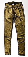 Легинсы 143-10G-24-399 Трикотажные Золотистые