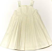 Платье для девочки Uroczysty Czas Кремовое