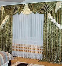 Комплект в зал ламбрекен со шторами Версаль 3м