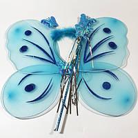 Набор крылышек бабочки