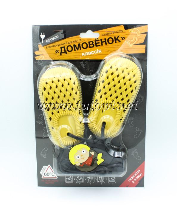 """Электросушилка для обуви """"Домовёнок"""" ЕС12/220"""