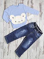 Детские утепленные стрейчевые  джинсы  на махре для мальчика Турция