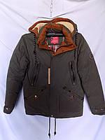 Мужская куртка зимняя 9608-13 Фабричный Китай оптом