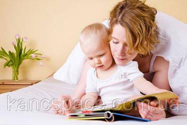 Какая литература интересна детям разного возраст