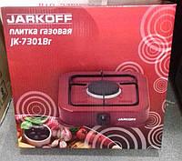 Плитка газовая Jarkoff JK-7301Br Коричневая