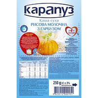 Каша рисовая молочная с тыквой и пребиотиками Карапуз  250г мягкая упаковка