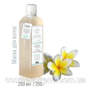 Маска для волос натуральная органическая Сила и Здоровье White Mandarin (серия Botanic) 250 ml