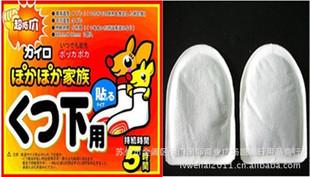 Согревающий пластырь для ног Теплая мышка