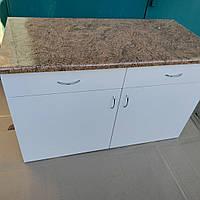 Тумбочка 120 см для кухни с ящиками