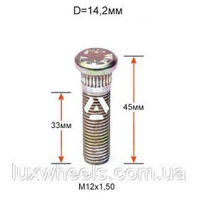 Колесная шпилька ACRP142A45 с забивной частью 14,2мм M12х1,5х45мм