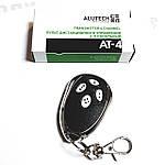 Программируем пульт AT-4 для шлагбаума или автоматических ворот An-Motors