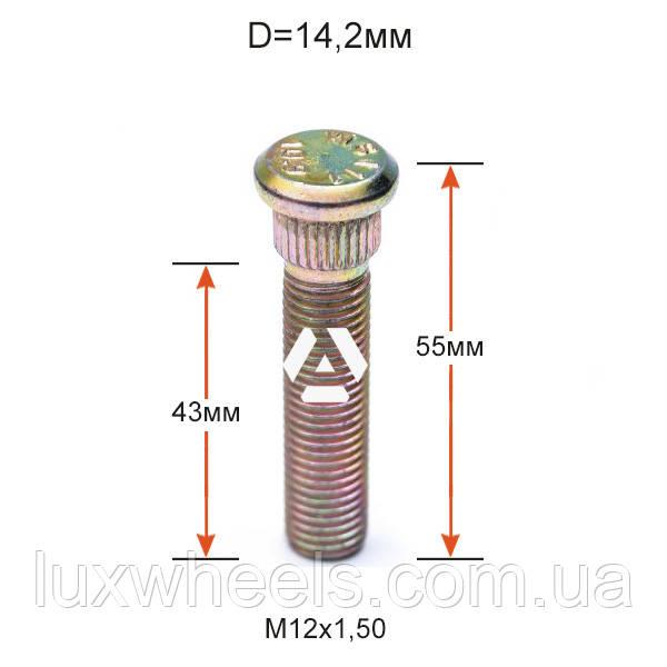 Колісна шпилька ACRP142A55 з забивний частиною 14,2 мм М12х1,5х55мм