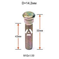Колесная шпилька ACRP142A55 с забивной частью 14,2мм M12х1,5х55мм