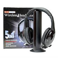 Беспроводные наушники MDR 5в1 Wireless Headphone с кабелем для TV  Черный