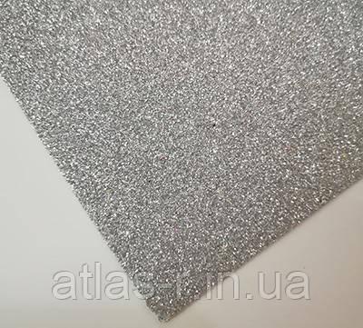 Фоамиран с глитером для рукоделия серебро