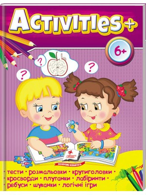 Тести для дітей. Activities 6+
