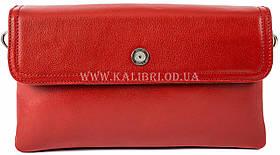 Розпродаж! Клатч жіночий натуральна шкіра Karya 2121-46 Туреччина