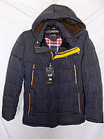 Мужская куртка зимняя 1768 Фабричный Китай оптом
