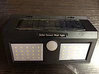 Двойной Светильник солнечная панель с датчиком движения Solar Sensor Wall Light 1626A Черный
