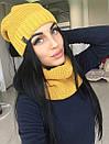 Набор шапка на флисе и шарф-хомут, фото 6