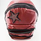 Рюкзак  Kite Fashion 2545-2 K18-2545-2, фото 2