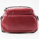 Рюкзак  Kite Fashion 2545-2 K18-2545-2, фото 5