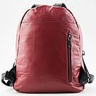 Рюкзак  Kite Fashion 2545-2 K18-2545-2, фото 7