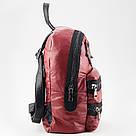Рюкзак  Kite Fashion 2545-2 K18-2545-2, фото 10