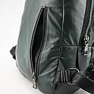 Рюкзак  Kite Fashion 2545-3 K18-2545-3, фото 3