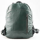 Рюкзак  Kite Fashion 2545-3 K18-2545-3, фото 7
