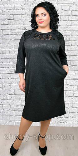 8b94eafe2b9 Купить Чёрное нарядное платье из жаккард - дайвинга с отделкой из гипюра  оптом и в розницу в Хмельницком от интернет-магазина