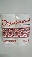 Туалетная бумага белая 2-слойная ОБУХОВСКАЯ (4 рул/пач)