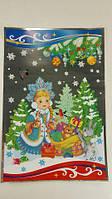 Пакет для новорічних подарунків і цукерок (20*30) №40 Снігуронька і зверятки (100 шт)