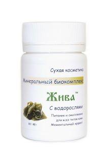 """Биокомплекс """"С бурыми водорослями"""" для очистки и омоложения лица, шеи, области декольте"""