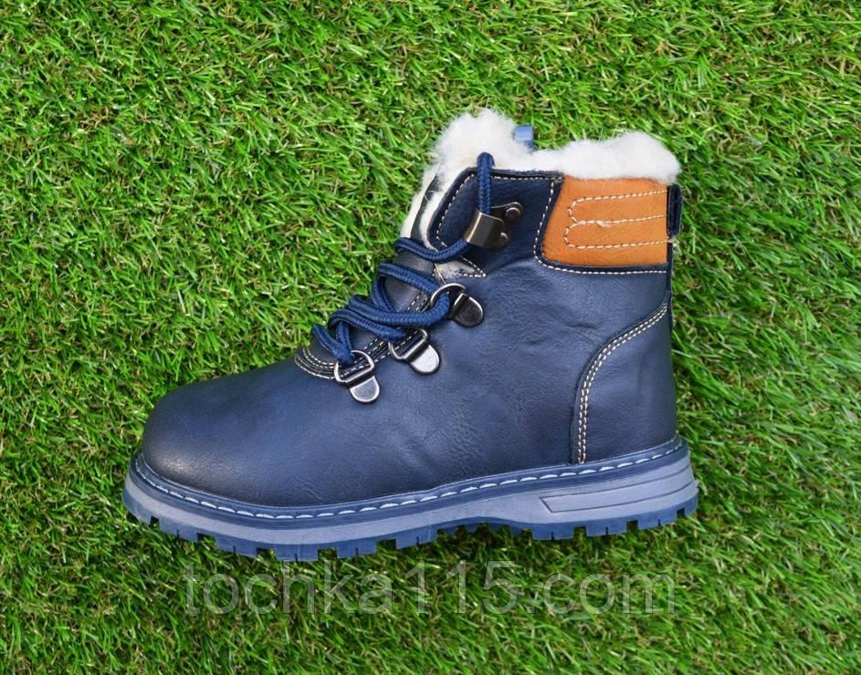 Детские зимние ботинки timberland Тимберленд синие на меху, копия