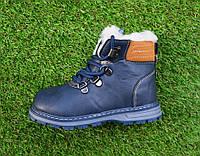 Детские зимние ботинки timberland Тимберленд синие на меху, копия, фото 1