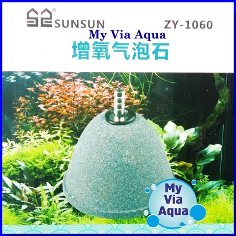 Распылитель SunSun ZY-1060