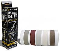 Комплект запасных ремней Darex WSKTS-KO Blade Grinding Attachment, зернистость120/220/1000/3000/6000
