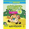 Smart Junior 1 WB with CD/CD-ROM /Ukr.ed./