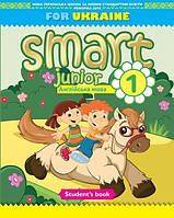 Smart Junior 1 SB with Culture Time for Ukraine /Ukr.ed./