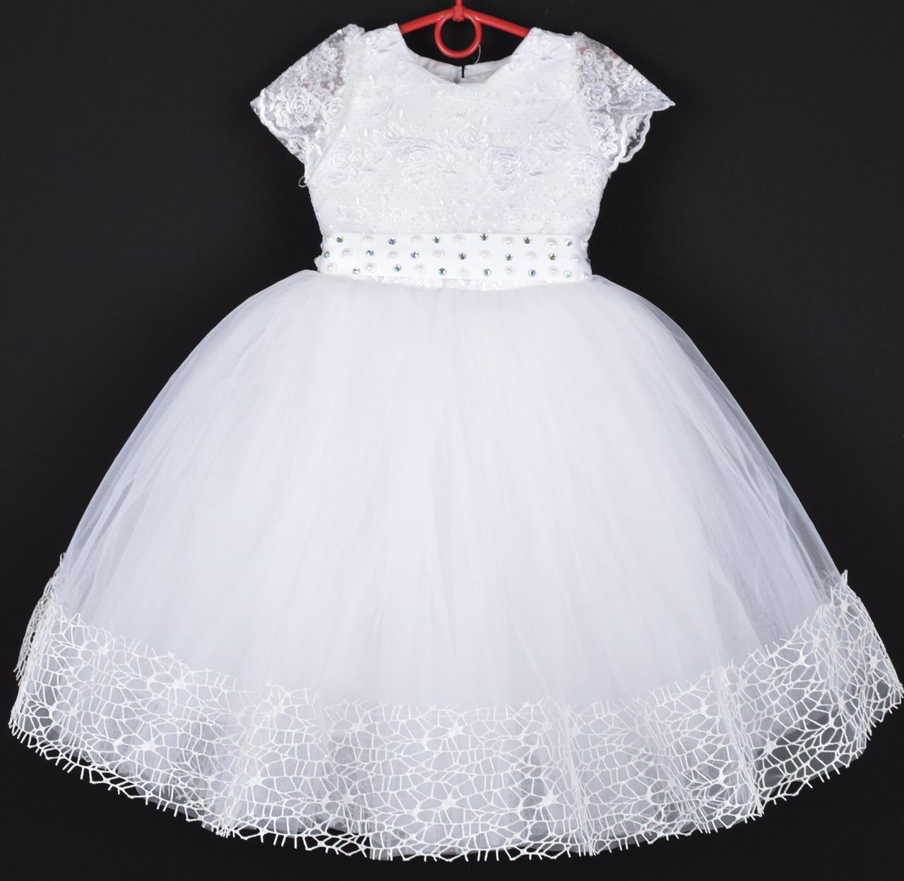 beee19d90237d4b Платье нарядное детское