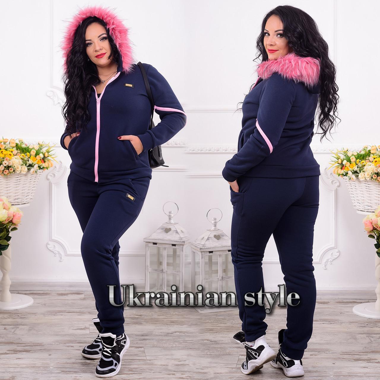 25ad601d4c7 Женский теплый спортивный костюм больших размеров с мехом на капюшоне. 3  цвета!. -