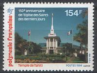 Французская Полинезия Sc#534-537