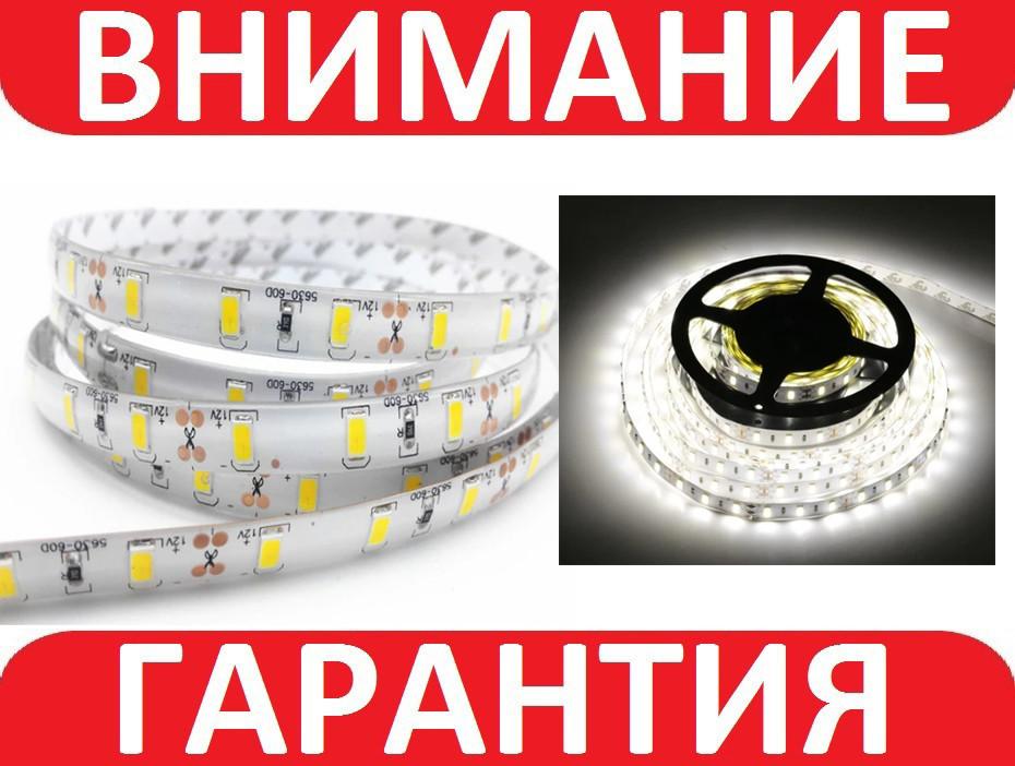Светодиодная лента smd 5630 60 диод/м теплый-белый