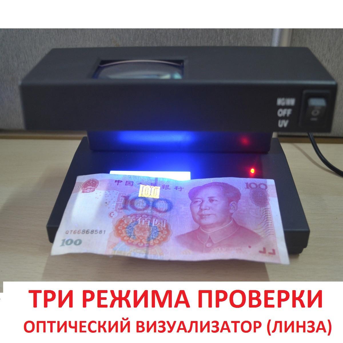 Ультрафіолетовий Детектор валют з лінзою (візуалізатор). Три режими перевірки.